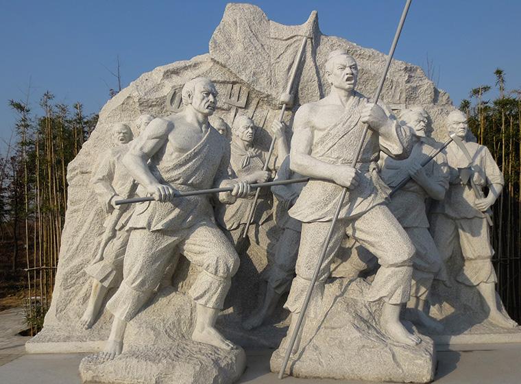 安徽宿州《揭竿起义》